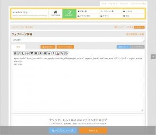 Web_p2