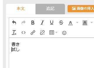 Re_paste_3