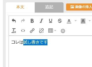 Re_paste_4