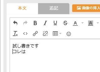 Re_paste_5