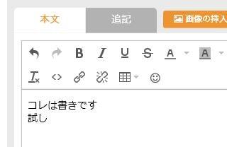 Source-code_6